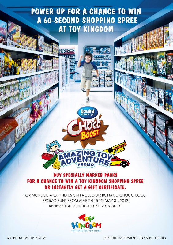 gallery for gt print ads for kids toys