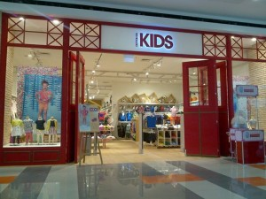 Cotton On Kids SM Lanang